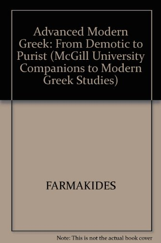 9780300030235: Advanced Modern Greek Including an Addendum With Answers to Exercises (Yale Language Series)