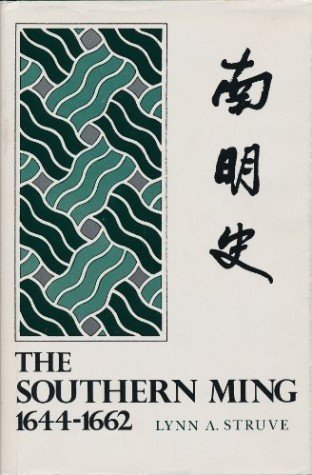 9780300030570: The Southern Ming, 1644-1662