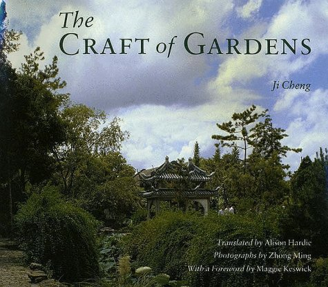 9780300041828: The Craft of Gardens