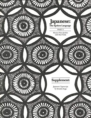 9780300042825: Japanese: The Spoken Language, Part 3 - Supplement: Japanese Typescript