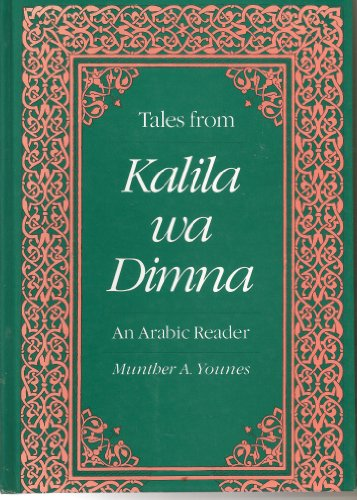 9780300043761: Tales from Kalila wa Dimna: An Arabic Reader, Text (Yale Language Series)