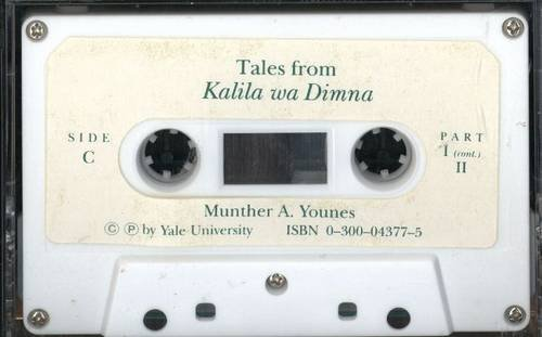 9780300043778: Tales from Kalila wa Dimna: An Arabic Reader, Audiotapes (Yale Language Series)