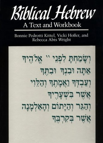 9780300043945: Biblical Hebrew: A Text and Workbook (Yale Language Series)