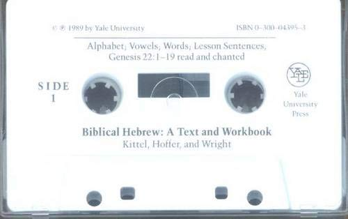 9780300043952: Biblical Hebrew, First Edition (Audio Cassette) (Yale Language Series)