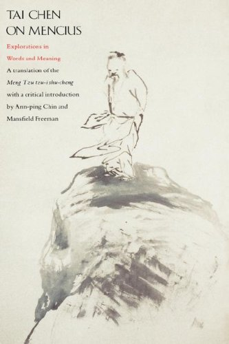 9780300046540: Tai Chen on Mencius: Explorations in Words and Meaning, a Translation of the Meng Tzu Tzu-I Shu-Cheng