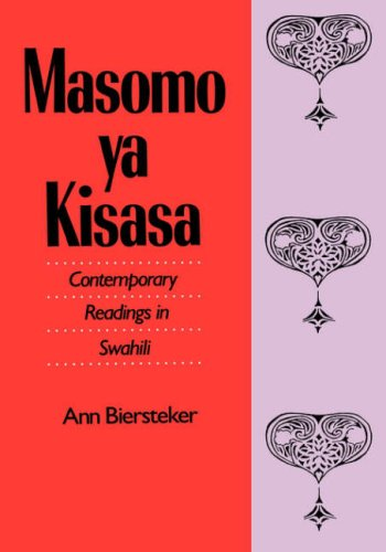 9780300047066: Masomo ya Kisasa: Contemporary Readings in Swahili (Yale Language Series)