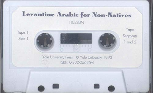 9780300056358: Levantine Arabic for Non-Natives: A Proficiency-Oriented Approach: Audiotapes (Yale Language Series)