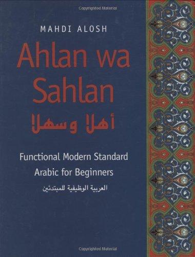 9780300058543: Ahlan Wa Sahlan: An Introduction to Modern Standard Arabic [Textbook only] (Yale Language)