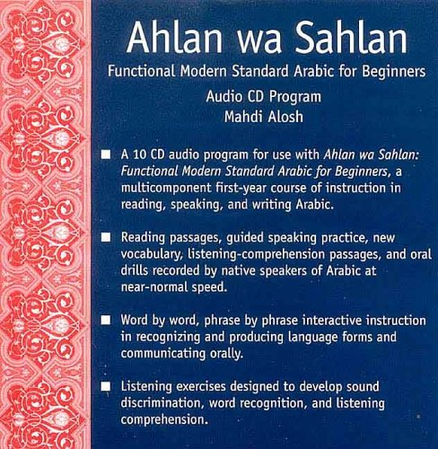 9780300058598: Ahlan wa Sahlan: Functional Modern Standard Arabic for Beginners: 10-CD Audio Program (Yale Language Series)