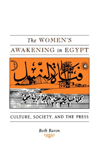 9780300072716: The Women's Awakening in Egypt: Culture, Society, and the Press