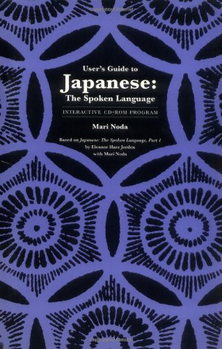 Japanese, The Spoken Language : Interactive CD-ROM Program User`s Guide - Faculty Guide