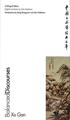 9780300092011: Balanced Discourses: A Bilingual Edition