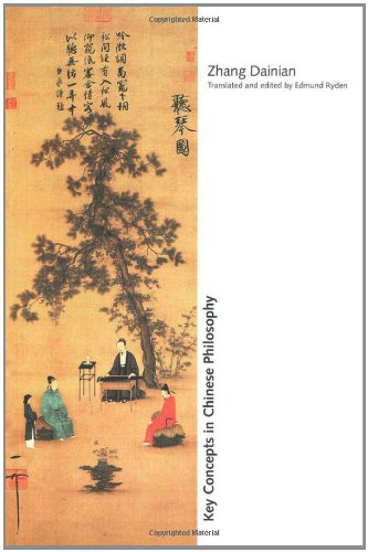 9780300092103: Key Concepts in Chinese Philosophy