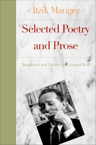 9780300092486: The World According to Itzik: Selected Poetry and Prose