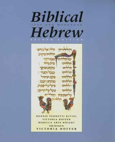 9780300098624: Biblical Hebrew: Text and Workbook, 2nd Revised