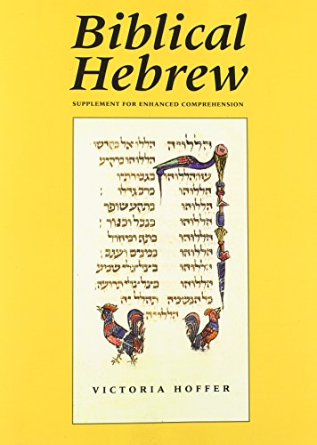 9780300098631: Biblical Hebrew (Supplement for Advanced Comprehension) (Yale Language Series)