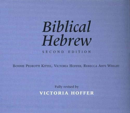 9780300098648: Biblical Hebrew