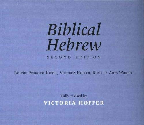 9780300098648: Biblical Hebrew, Second Edition (Yale Language Series)