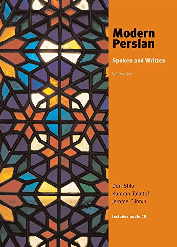 9780300100518: Modern Persian: Spoken and Written, Volume 1 (Yale Language)