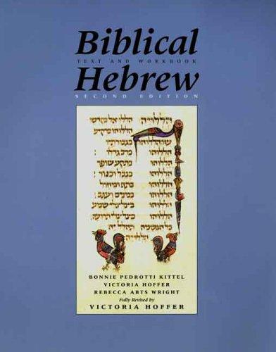 9780300101034: Biblical Hebrew (Yale Language Series)