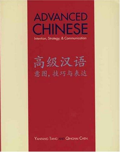 9780300104639: Advanced Chinese: Intention, Strategy, and Communication (Yale Language Series)