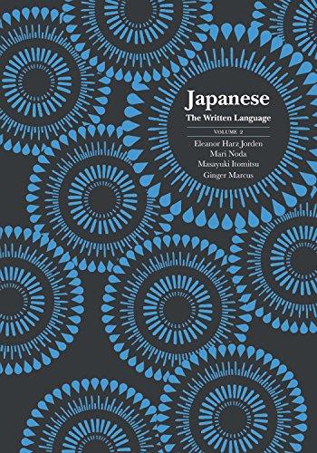 9780300109542: Japanese: The Written Language: Volume 2, Textbook