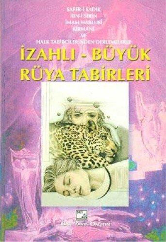 9780300112900: Ukraine's Orange Revolution