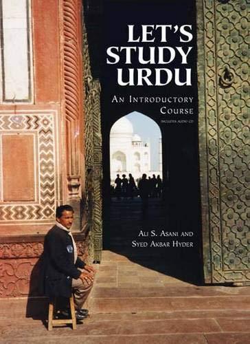 9780300114003: Let's Study Urdu: An Introductory Course (Yale Language) (v. 1)