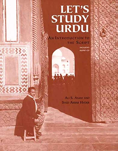 9780300120608: Let's Study Urdu: An Introduction to the Script (Yale Language)