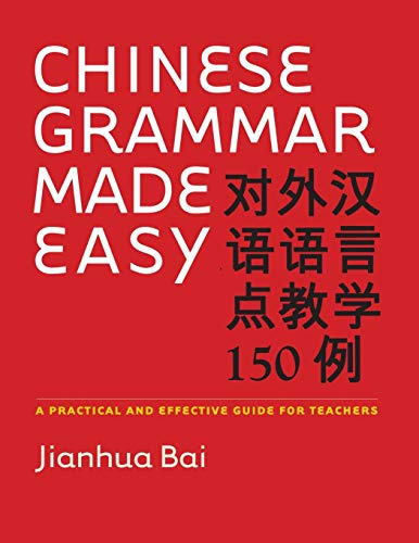9780300122794: Chinese Grammar Made Easy: A Practical and Effective Guide for Teachers