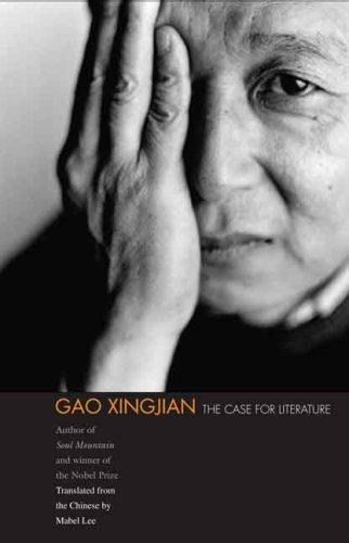 The Case for Literature: Xingjian Gao