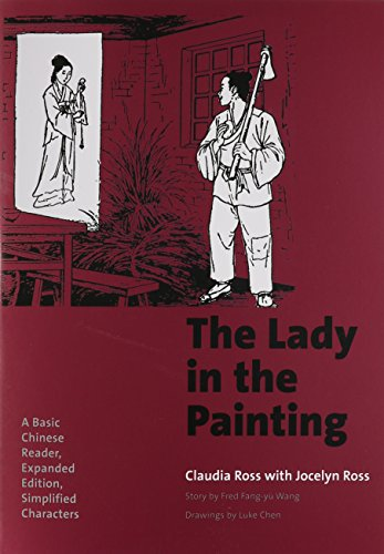 9780300125160: The Lady in the Painting: A Basic Chinese Reader, Expanded Edition, Simplified Characters (Far Eastern Publications Series) (English and Simplified Chinese Edition)