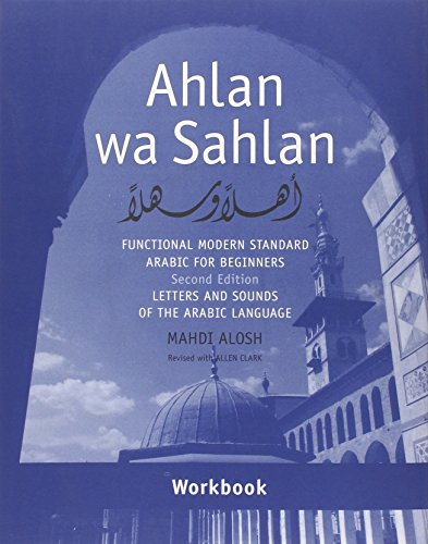 9780300140484: Ahlan Wa Sahlan: Functional Modern Standard Arabic for Beginners Letters and Sounds of the Arabic Language
