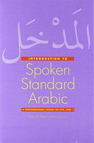 9780300144802: Introduction to Spoken Standard Arabic: A Conversational Course on DVD, Part 1