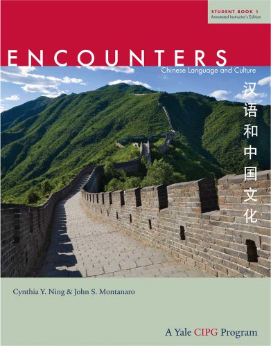 9780300161663: Chinese Language and Culture: Pt. 1 (Encounters) (English and Chinese Edition)