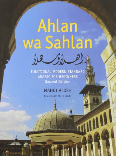 9780300162905: Ahlan wa Sahlan (Set): Functional Modern Standard Arabic for Beginners, Second Edition
