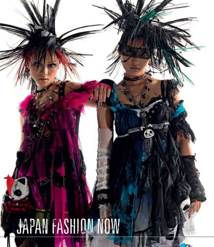 9780300167276: Japan Fashion Now