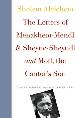 9780300172485: The Letters of Menakhem-Mendl and Sheyne-Sheyndl and Motl, the Cantor's Son (New Yiddish Library Series)