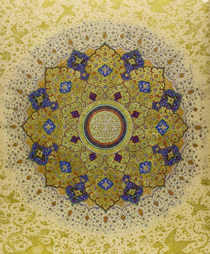 Masterpieces from the Department of Islamic Art in the Metropolitan Museum of Art (Hardback)