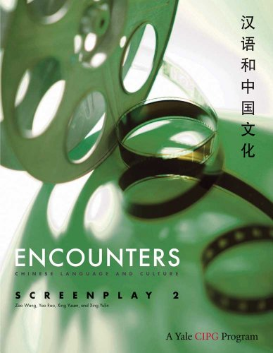 9780300175981: Encounters: Chinese Language and Culture, Screenplay 2