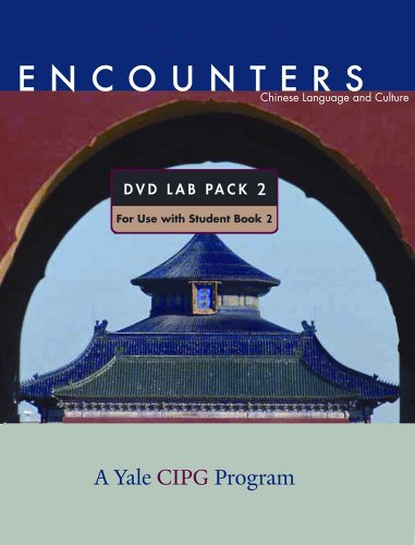 9780300175998: Chinese Language and Culture: PT. 2: Lab Pack (Encounters)