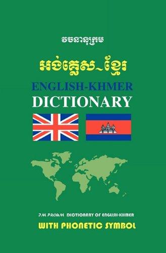 9780300176179: English-khmer Dictionary