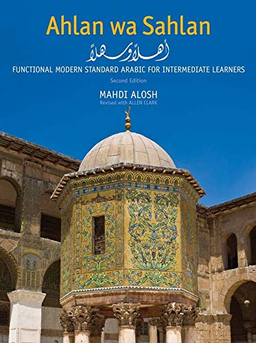 9780300178777: Ahlan wa Sahlan, Intermediate Text 2ed