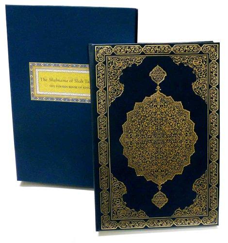 9780300179422: The Shahnama of Shah Tahmasp - DELUXE EDITION (Metropolitan Museum of Art)
