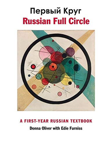9780300182835: Russian Full Circle: A First-Year Russian Textbook