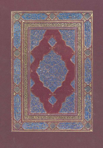 9780300192742: Mirror of the Invisible World: Tales from the Khamseh of Nizami