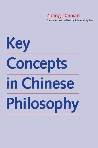 9780300199789: Key Concepts in Chinese Philosophy