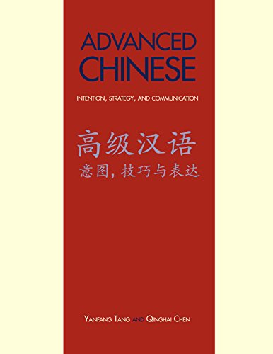 9780300214314: Advanced Chinese: Intention, Strategy, and Communication: With Online Media (Yale Language Series)