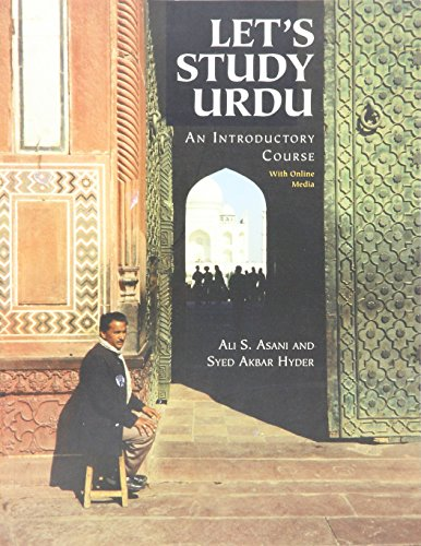 9780300214383: Let's Study Urdu: An Introductory Course: With Online Media