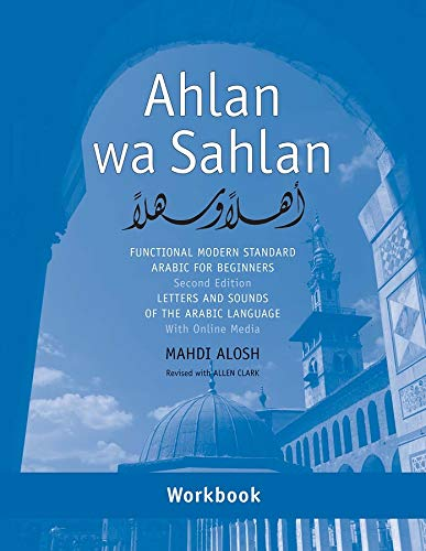 9780300214468: Ahlan wa Sahlan: Letters and Sounds of the Arabic Language: With Online Media